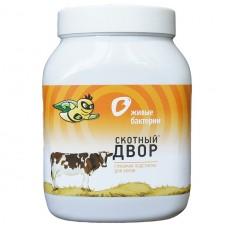 Скотный двор - Глубокая подстилка для коров
