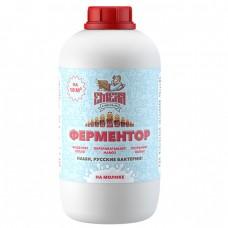 Ферментор «Емеля» 0,5 л